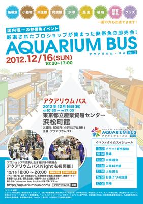 bus_a4ol.jpg
